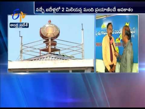 Interview With Director About Vijayawada Airport Development