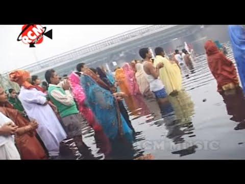 Chhathi Ghate Bole Chuchuhiya || 2014 New Chhath Puja Songs || Bhola Pandey video