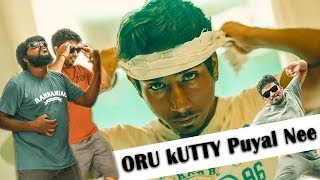 Action King | Oh Anbe Anbe Oru Kutty Puli Nee | SPOOF | Veyilon Entertainment
