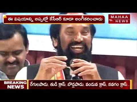 PCC Chief Uttam Kumar Reddy controversial comments on CM KCR | Mahaa News