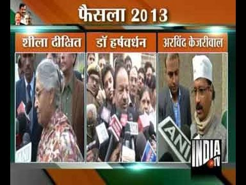 Delhi polls: All three main party leaders declared themselve winner