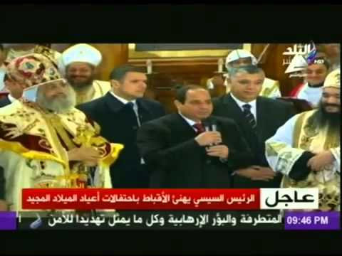 Egypt's Sisi Becomes First President to Attend Christmas Mass