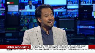 Video: Child 'Grooming Gangs' have nothing to do with Islam or Quran - Ajmal Masroor