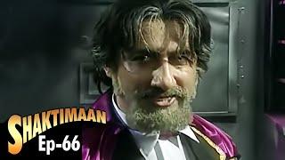 Download Shaktimaan - Episode 66 3Gp Mp4