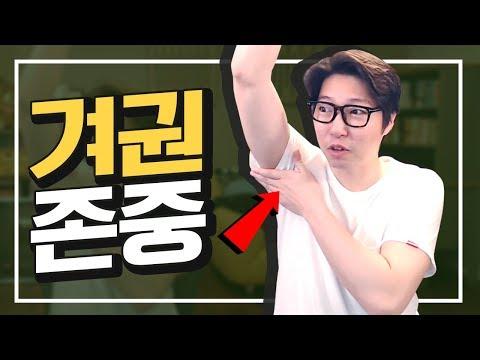대도서관 수다방] 우리의 겨권 소중히 소중히 feat.겨권홍보대사