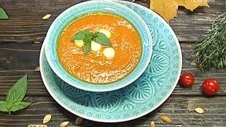 тыквенный крем суп низкокалорийный рецепт