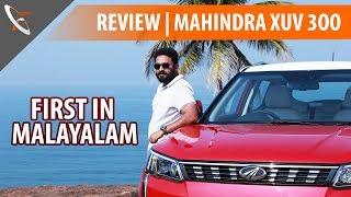 Mahindra XUV 3OO First Malayalam Review Episode 1  | Flywheel Malayalam