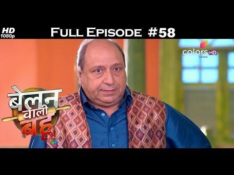 Belanwali Bahu - 5th April 2018 - बेलन वाली बहू - Full Episode thumbnail