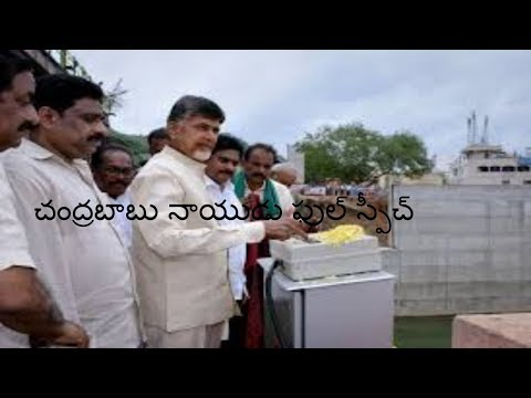 Chandrababu Naidu Speech in Vijayawada | AP CM Released Water From Prakasam Barrage to Krishna Delta