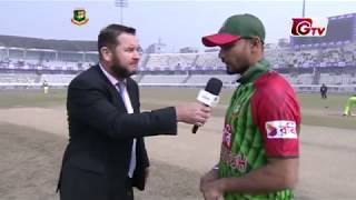 Bangladesh vs Zimbabwe Highlights | 1st ODI | Tri-Nation Series 2018