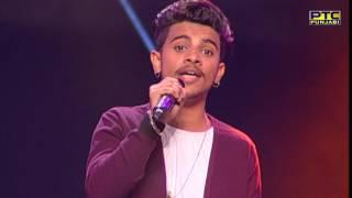 Rahul singing Kurta Suha | Amrinder Gill | Voice Of Punjab Season 7 | PTC Punjabi