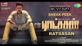 Ratsasan - Sneak Peek