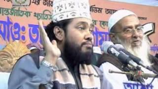 Bangla Waz  Taqwa(তাকওয়া) - Tarek Monowar(তারেক মনোয়ার)