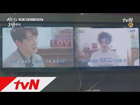 화면발 잘 받는 이준혁 VS (저승길 도우미ㅋㅋ) 지못미 이채영 시를 잊은 그대에게 15화