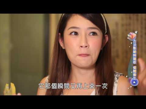 台綜-流行新勢力S3-20160929 九州特輯(四)