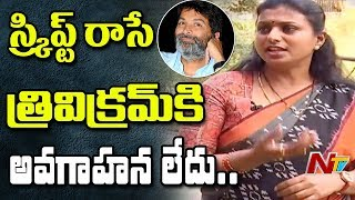 MLA Roja Funny Comments on Director Trivikram || Face to Face  Exclusive