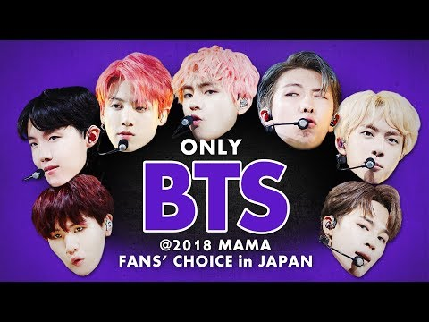 BTS at 2018 MAMA FANS' CHOICE  in JAPAN   All Moments