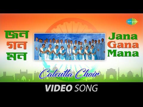 Jana Gana Mana | National Anthem | Patriotic Song | Calcutta Choir video