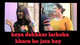 Dirty double meaning question pranks,dirty mind test with girl's(bengali beauty's) Part 1