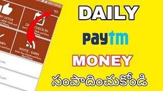 LONG TIME EARNING APP ||EARN MONEY ONLINE DAILY || FREE #PAYTM CASH EARNING APPS 2018