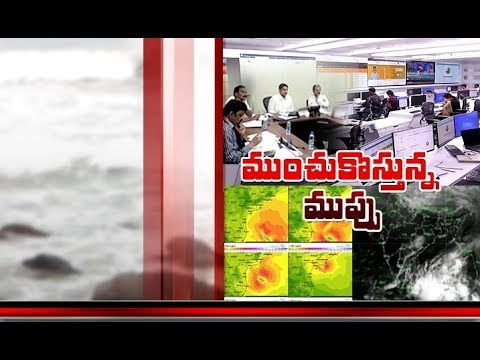 Toofan to Hit AP | Heavy Rains to Lash Coastal Andhra | in Next 3 Days