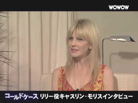 Kathryn Morris Japan