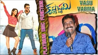 vasu-varma-speech-krishnashtami-movie-triple-platinum-disc-sunil-nikki-galrani