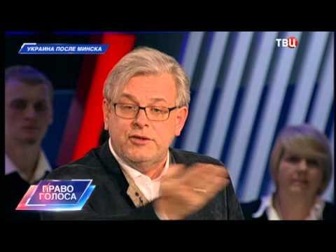 Украина после Минска. Право голоса. Часть 1-я