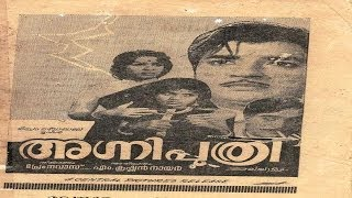 Diamond Necklace - Agniputhri 1967: Full Malayalam Movie