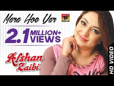 Afshan Zebi | Mara Hoe Yar | Saraiki Best Songs video