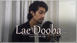 Lae Dooba  Aiyaary  Male Version  Daksh Kalra  Cov