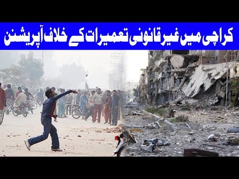 Breaking News Karachi: Opereation Against illegal construction | 18 October 2018 | Dunya News