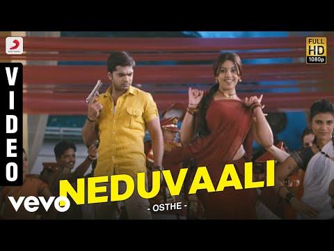 Rahul Nambiar, Mahathi - Neduvaali (Full Song)