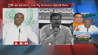 War of Words of Between Prabodhananda swamy devotees and JC Diwakar Reddy