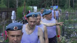 02 08 2017 г,Шумерля День ВДВ поднятие штандартов часть 1