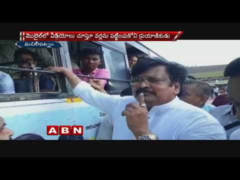 APSRTC Chairman Varla Ramaiah statements on Caste turns Controversial