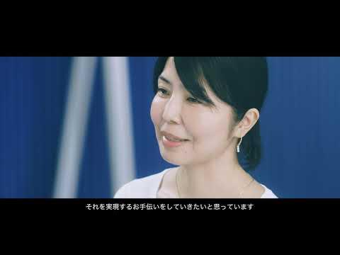 日本工営(株) 会社紹介ムービー