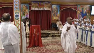 Ethiopan Ortodox  Mezmur Ethiopa Hoy Tenesh by Liqe Mezemiran Yilma Hailu