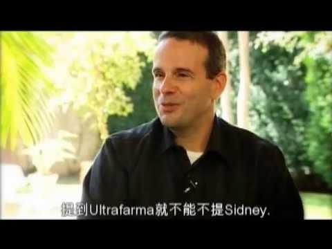 COMPACTO ULTRAFARMA - (Trabalhos Antigos)