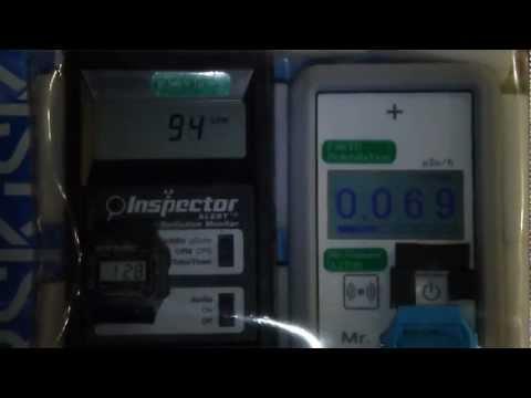 Fukushima Nuclear Accident 神奈川・クイーンズスクエアの放射線測定20120128