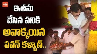 Pawan Kalyan addressing Farmers Issues at Amaravati