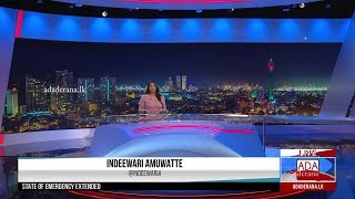 Ada Derana First At 9.00 - English News 22.05.2019