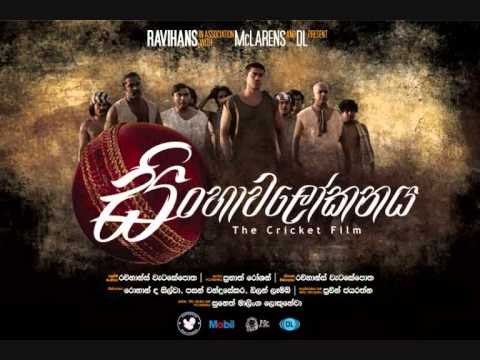 Mathakada Handawe (Original) - Sinhawalokanaya Movie Song