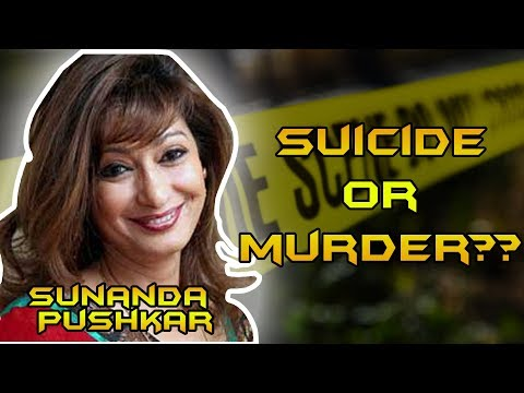 SUNANDA PUSHKAR - SUICIDE OR MURDER?? | Mystery Machine Ep1