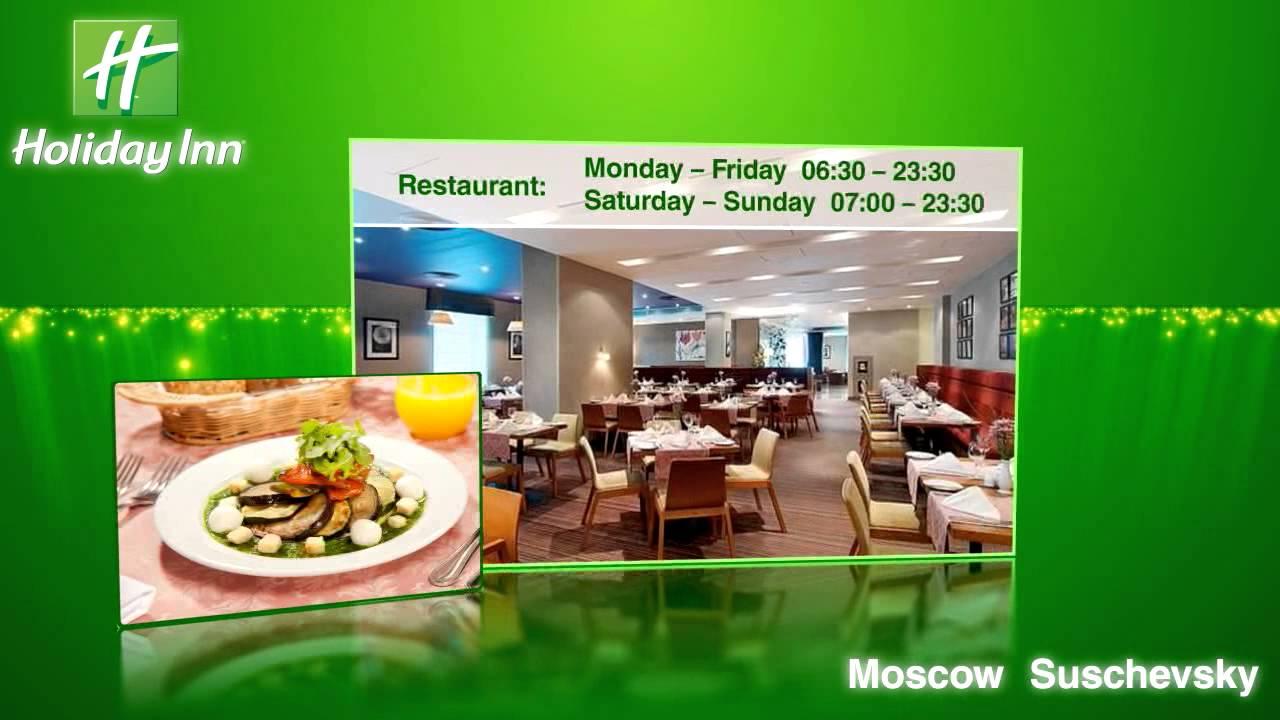 Hoteles Moscú Holiday Inn Moscow - Suschevsky hotel en Moscú, Federación Rusa
