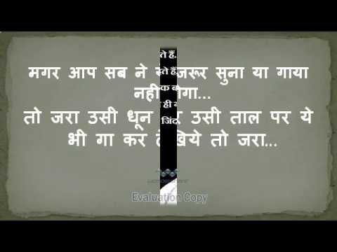 Gadar- Ek Prem Katha song Extention Written by Pandurang Marewar...