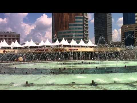 Astana Fountains, KazMunaiGas, National Oil and Gas Company,  Astana, Kazakhstan
