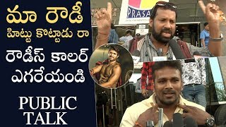 Taxiwala Genuine Public Talk | Review | Vijay Devarakonda Fans Happy | Manastars
