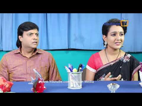Minnale Promo  23-01-2019 Sun Tv Serial Online