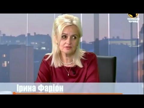 """Ірина Фаріон про українську мову, москвоязичіє, гендерну """"дискримінацію"""" та зміну влади"""